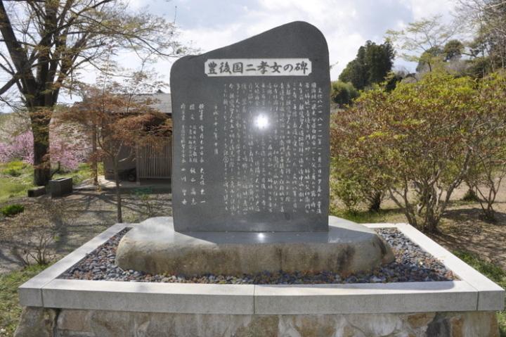 青連寺に孝女の碑