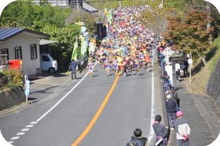 登山マラソン