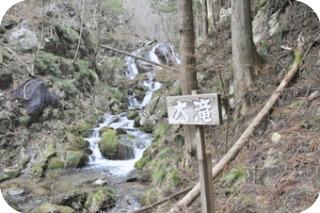 生田の大滝