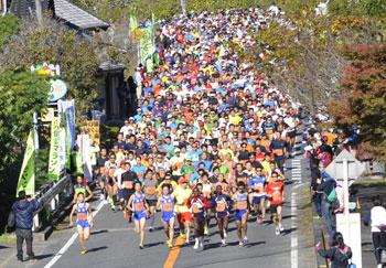 西金砂登山マラソン